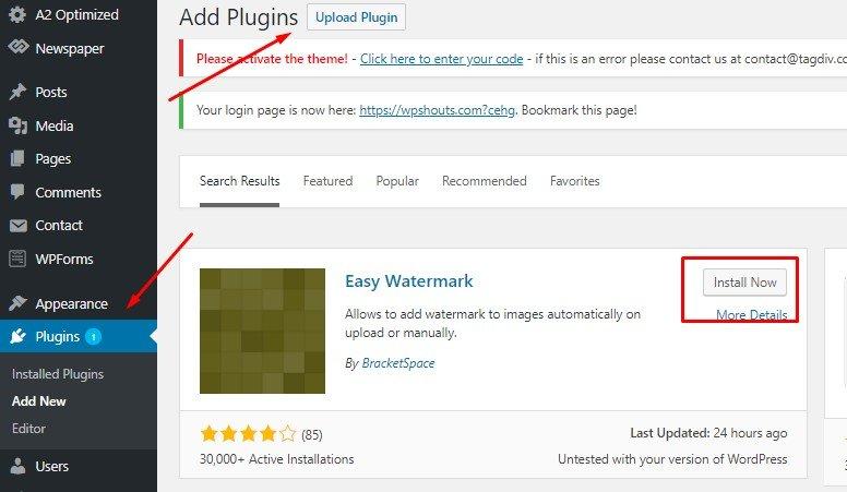install easywatermark plugin