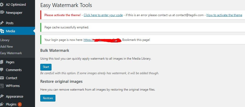 eaywatermark-settings-3