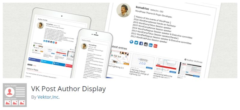 VK Post Author Display wordpress plugin